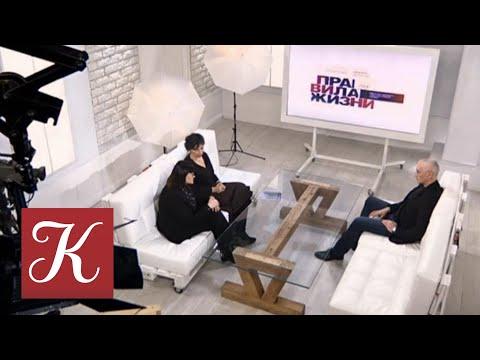 Правила жизни. Эфир от 12.03.18 / Телеканал Культура