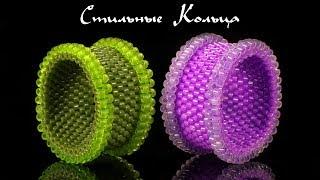 Кольцо из бисера мозаичным плетением с гранями. Мастер-класс
