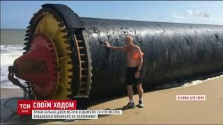 Дві гігантські труби приплили до узбережжі Великої Британії