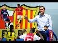 Последние новости и трансферные слухи Барселоны. Июнь 2017 года