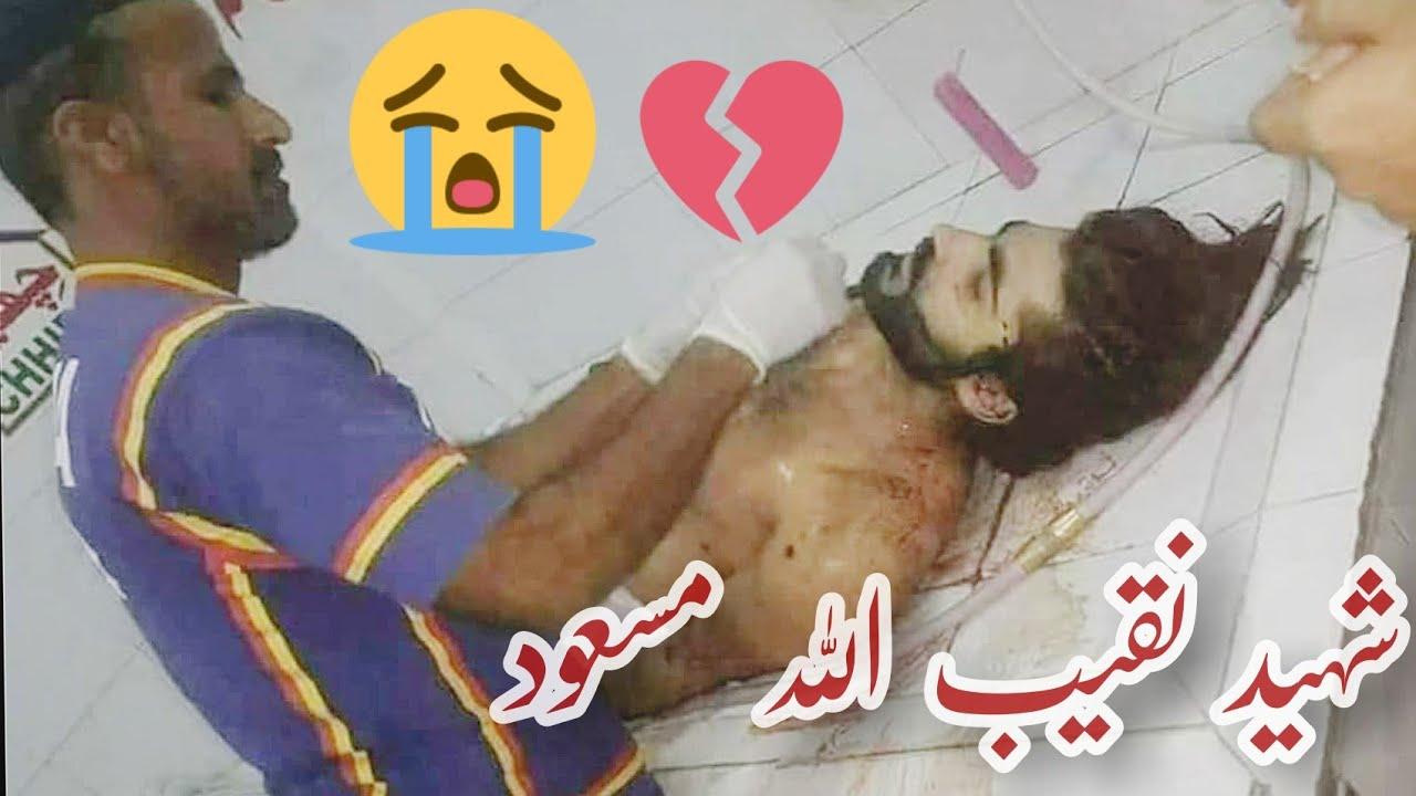 Download Shaheed Naqeeb Ullah Masood ❣️| pashtu sad song status video😭| video of naqeeb ullah masood