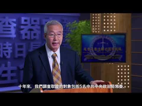 武汉又传大学生失踪 活摘器官疑云再起(视频/图)