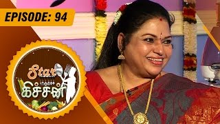 Star Kitchen – | (30/10/2015) Actress Jaya Lakshmi Special Cooking – [Epi-94]