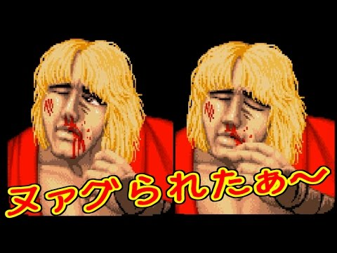 [LS-32短版] ケン(Ken) - STREET FIGHTER II Turbo(SNES) [BSGPAC02BK,バッファ棒2]