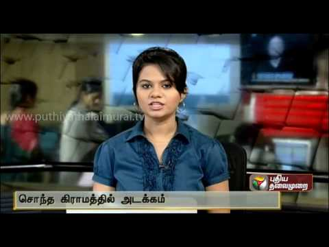 Tamilian Body Dead In Singapore Riot Brought To Pudukkottai