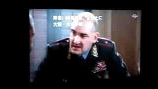 """Отрывок из фильма """"Шакал"""" на японском языке."""