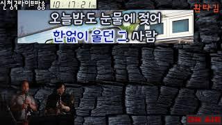 카스바의 여인 /윤희상/ 클라리넷 /상주 색소폰 친구들…
