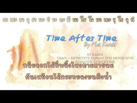 [TH Sub] Mai Kuraki - Time After Time   Detective Conan The Movie 7