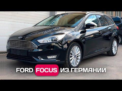 Ford Focus из Германии во время пандемии