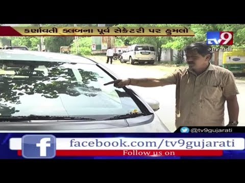 Karnavati Club's Ex-secretary Attacked By Unknown Assailants, Ahmedabad | Tv9GujaratiNews