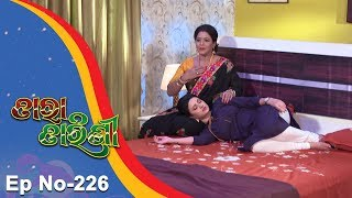 Tara Tarini | Full Ep 226 | 26th July 2018 | Odia Serial - TarangTV
