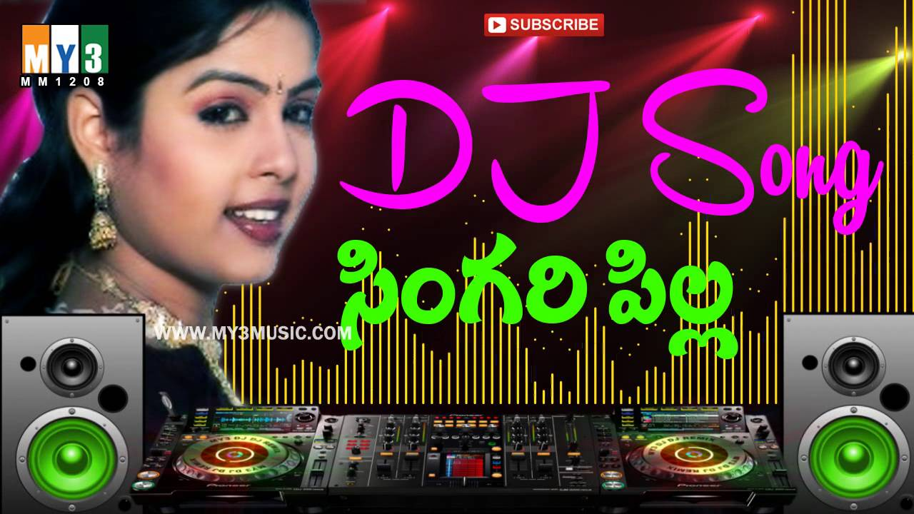 Super Hit Dj Songs - Singari Pilla DJ Songs - Telugu Private DJ Songs 2016