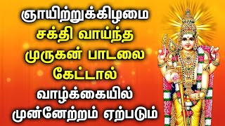 POWERFUL MURUGAN TAMIL DEVOTIONAL SONGS   Lord Murugan Bhakti Padalgal   Popular Murugan Tamil Songs