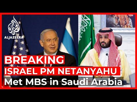 Netanyahu Met MBS, Pompeo In Saudi Arabia: Israeli Media