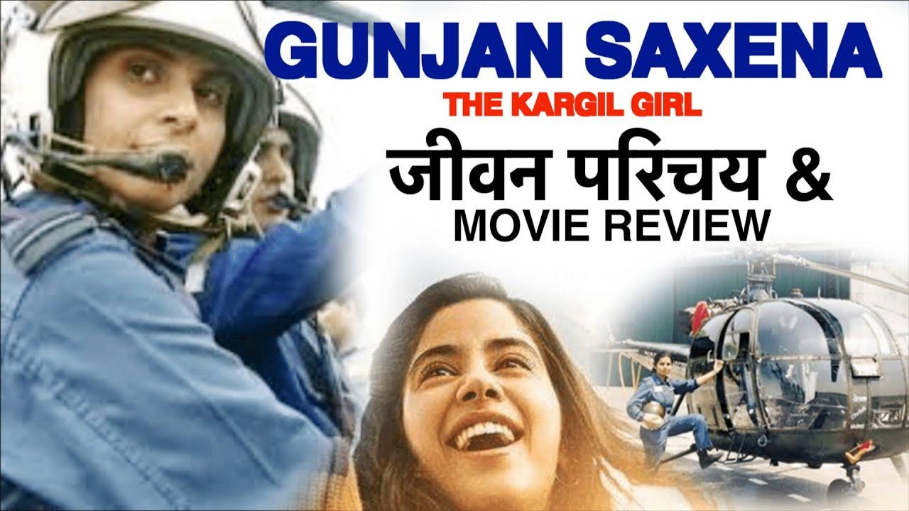 Gunjan Saxena The First Indian Female Pilot In Combat Kargil War 1999 Defence India News Youtube
