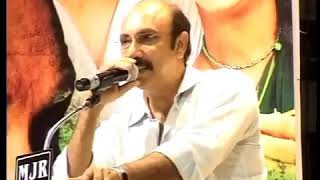 actor sathyaraj angry speech about thalapathy vijay