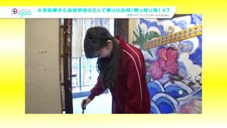 http://ondemand.pigoo.jp/products/detail.php?product_id=26372 これ...