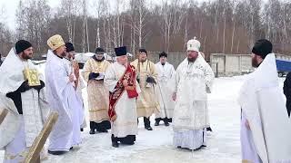 Слово митрополита Костромского и Нерехтского Ферапонта в Крещенский Сочельник