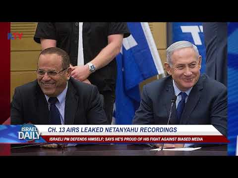 Your Morning News From Israel - September 3, 2019