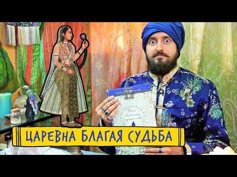 Детские сказки с пластинок - Приключения кузнечика Кузииз YouTube · Длительность: 41 мин27 с