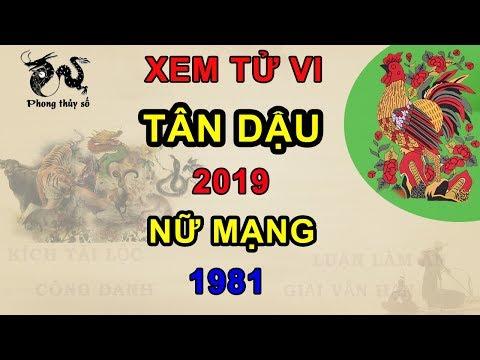 Tử vi tuổi Tân Dậu năm 2019 nữ mạng 1981 | Giải VẬN HẠN - Kích TÀI LỘC - ĂN NÊN LÀM RA