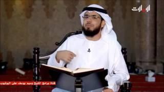 نعمة لا تدركها لانك عربي فما هي || وسيم يوسف ||