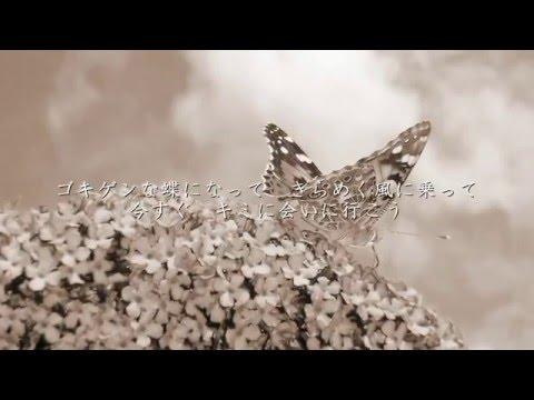 Butter-Fly - 和田光司(デジモンアドベンチャーOP)