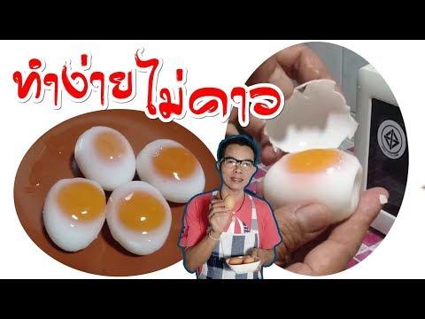 วิธีทำไข่ตาหวาน (เด็ด ไม่คาว)ไข่ตาลอย,ไข่ตานี