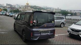 Дорога от Владивостока до Москвы начало, нашли авто и в путь