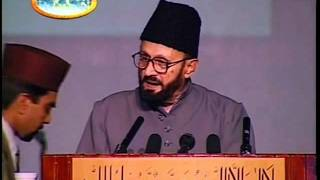 Existence of Allah, Urdu Speech by Sahibzada Mirza Waseem Ahmad at Islam Ahmadiyya Jalsa