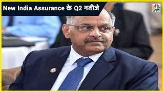 Exclusive Interview of Atul Sahai (MD, Chairman) New India Assurance Company With CNBC AWAAZ