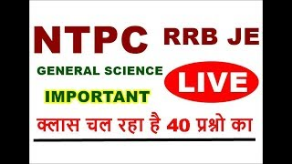 Physics question and Answer for railway exam 2019|General science pdf for RRB Ntpc |RRB JE | Group D
