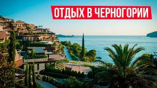 Dukley Gardens лучший отель для отдыха в Черногории