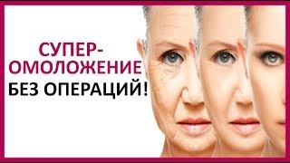 🔴 ОМОЛОЖЕНИЕ ВПЛОТЬ ДО ИСЧЕЗНОВЕНИЯ СЕДЫХ ВОЛОС - ВОЗМОЖНО! ★ Women Beauty Club