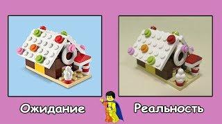 Lego Polybag #15 - Конструктор LEGO 40105 Gingerbread House