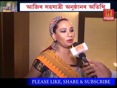 Exclusive conversation with Kalpana Patowary