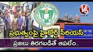 High Court Questions TS Govt Over TSRTC Strike | V6 News Telugu
