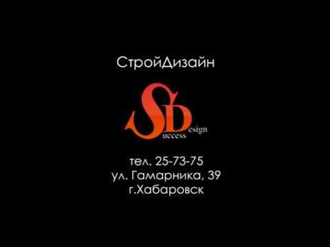 Монтаж сантехники под ключ - квартира Пионеская 1\2 Б, Хабаровск (часть 1 - разводка)