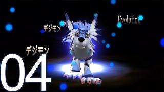 Tamer Crusade #04 (Digimon) - Digievolve GARURUMON