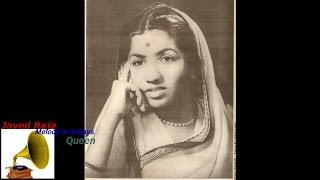 LATA JI-Film-SALONI-1952-Meri Veena Ke Sur Saat Re