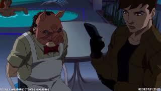 """Горячий отрывок из Отряда самоубийц. Комикс DC. Отряд самоубийц 2: Строгое наказание"""". 18+"""