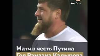 Ветераны сборной Италии по футболу прогнулись перед Кадыровым