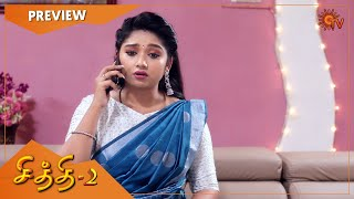 Chithi 2 - Preview | Full EP free on SUN NXT | 03 March 2021 | Sun TV Serial