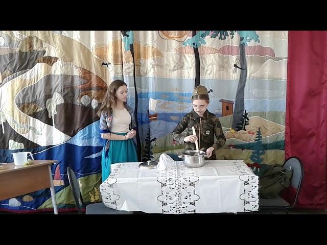 Изображение предпросмотра прочтения – «ГБОУ Школа №1770» читает произведение «Каша из топора» (Русский фольклор )