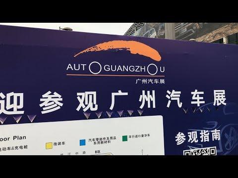 Auto Guangzhou 2017 - Sneak Preview 1 - rgb