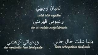 NAJWA FARUQ mauju Qalbi indonesian translate ,موجوع قلبي Mp3