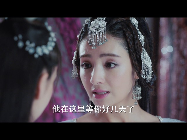 電視劇孤芳不自賞 General and I 第十四集 EP14 鍾漢良 Angelababy(楊穎) CROTON MEGAHIT Official