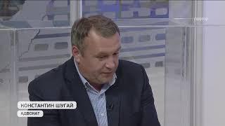 На пороге важного решения: в Приморье планируют отменить кнопку ГЛОНАСС