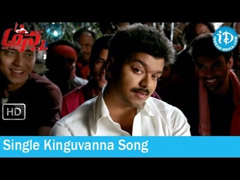 Single Kinguvanna Song - Anna (Thalaivaa) Movie Songs - Vijay - Amala Paul