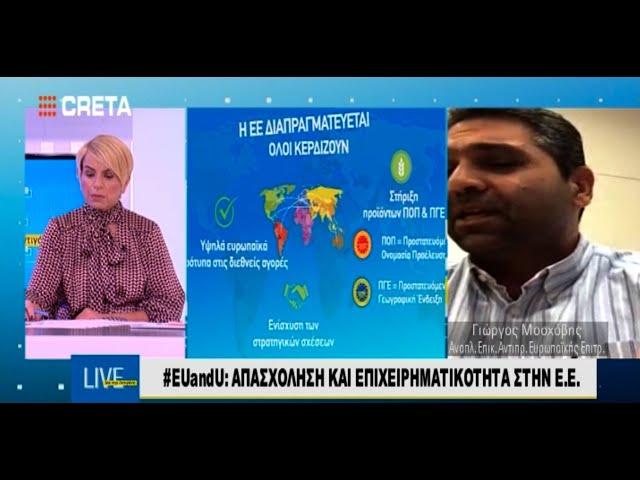<span class='as_h2'><a href='https://webtv.eklogika.gr/o-anapl-epik-antiprosopeias-tis-ee-stin-ellada-live-me-tin-antigoni-creta-tv-27-11-2019' target='_blank' title='Ο Αναπλ. Επικ. Αντιπροσωπείας της ΕΕ στην Ελλάδα - Live με την Αντιγόνη | Creta TV, 27/11/2019'>Ο Αναπλ. Επικ. Αντιπροσωπείας της ΕΕ στην Ελλάδα - Live με την Αντιγόνη | Creta TV, 27/11/2019</a></span>